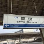 岡山撮影!!