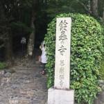 京都観光★