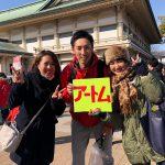 京都マラソン2018 アートム応援隊