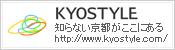 京都の観光・生活情報ポータルサイト KYOSTYLE.com ~京スタイル~