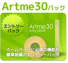 Artme30