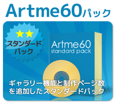 Artme60