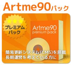Artme90