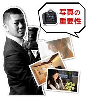 草田カメラマン写真撮影