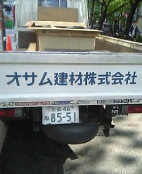 DVC00027.JPG