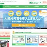 京都電工株式会社様 制作案件掲載