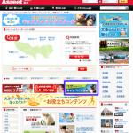 キャンペーン検索ページ公開!