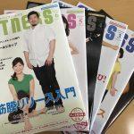 ジャパンフィットネス