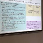 京都キャリアカレッジに参加しました!!